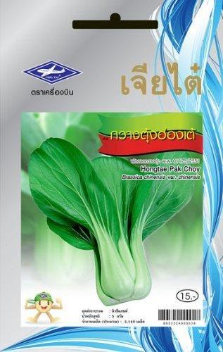 Hongtae Бок Чой Пак Чой Китайская капуста Семена (2140 семян) - 1 пакет из Chai Tai, Таиланд