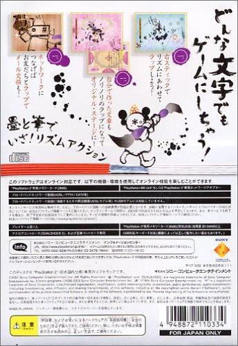 Mojib-Ribbon [Japan Import]