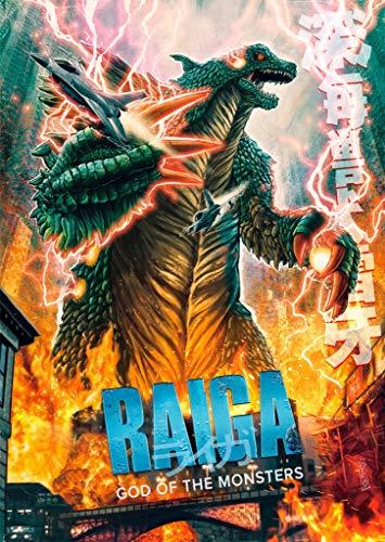 Raiga: God of the Monsters Bluray [Blu-ray]