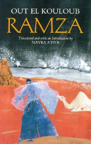 Ramza: A Novel (Contemporary Issues in the Middle East)