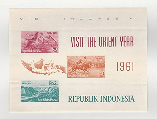 (Indonesia, Postage Stamp, 516d Mint NH Sheet, 1961)