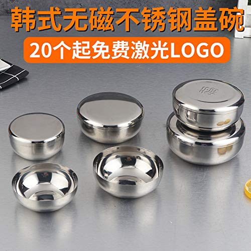 Glass Blessings Bowl - Korean stainless steel with lid rice bowl steamed rice bowl kimchi bowl blessing bowl Korean seasoning bowl single layer bowl sample box