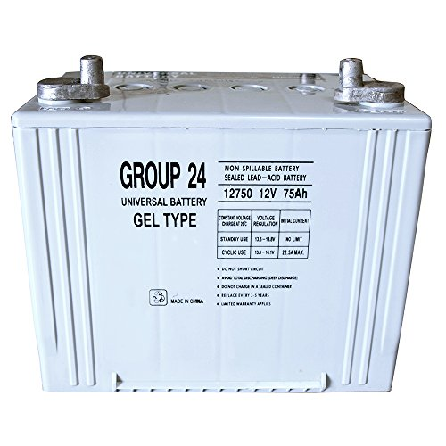 Universal Power Group D5872 Sealed Lead Acid Battery by Universal Power Group