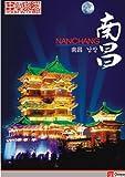 Tour in China-Nanchang