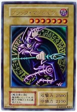 【遊戯王カード】 ≪初期版≫ 《 ブラック・マジシャン 》 【ウルトラレア