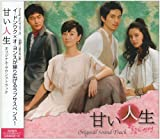 [CD]甘い人生 オリジナル・サウンドトラック