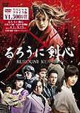 Rurouni Kenshin DVD Special Price Edition