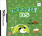Ochaken no Heya DS [Japan Import]