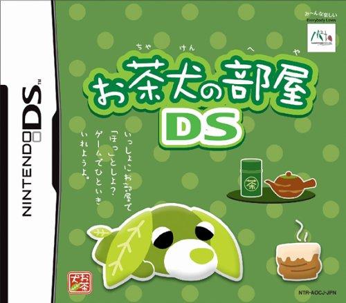 Ochaken no Heya DS [Japan Import] by MTO