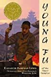 Young Fu of the Upper Yangtze, Elizabeth Foreman Lewis, 0805081135