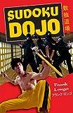 Sudoku Dojo, Frank Longo, 1402778791