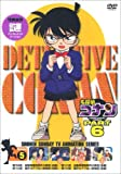 名探偵コナンPART6 Vol.5 [DVD]