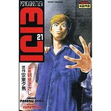 Eiji  21