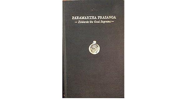 PARAMARTHA PRASANGA PDF DOWNLOAD