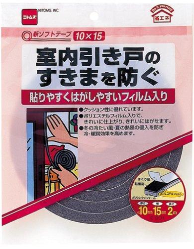 NITOMS Gap tape Gap prevention of indoor sliding door 10mm/15mm/2m E001