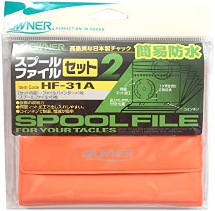 OWNER(オーナー) HF-31A スプールファイルセット2 オレンジ