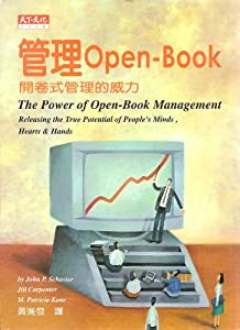 Paperback Open-Book: The Power of Open-Book Management: Releasing the True Potential of People's Minds, Hearts and Hands (Chinese Text Edition) Book