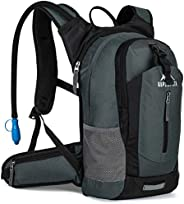 RUPUMPACK Insulated Hydration Backpack Pack with 2.5L BPA Free Bladder, Lightweight Daypack Water Backpack for