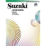 Suzuki Guitar School, Vol 2: Guitar Part, Book & CD