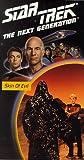 Star Trek - The Next Generation, Episode 22: Skin Of Evil [VHS]