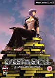 Ghost In The Shell - Stand Alone Complex - Vol. 7 [DVD]