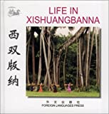 Life in Xishuangbanna, Zhisen Li and Peijin Lan, 7119023497