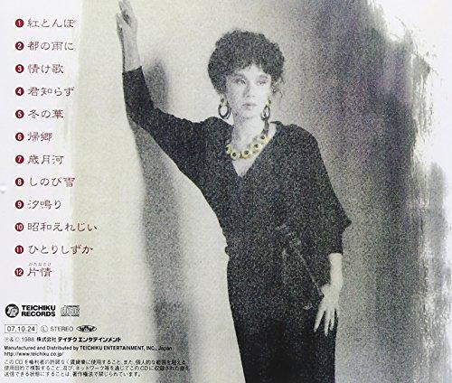Akatonbo/Chiaki Naomi Funamura Enka