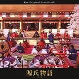 Soundtrack - Genji Monogatari Original Soundtrack [Japan CD] IOCD-20335 by Soundtrack (2011-11-02)