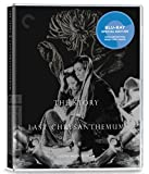 The Story of the Last Chrysanthemum (The Criterion Collection) [Blu-ray]