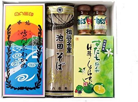阿波三昧910M 鳴門わかめ・すだち生酢しょうゆセット・祖谷そば・すだち七味のセット 910