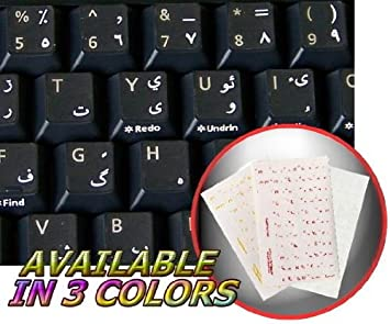 KURDISH KEYBOARD STICKER WITH WHITE LETTERING ON TRANSPARENT BACKGROUND FOR DESKTOP LAPTOP AND NOTEBOOK