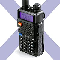 BTECH UV-5X3 5 Watt Tri-Band Radio: 130-179.99mhz (VHF), 220-225.99mhz (1.25M), 400-520.99mhz (UHF) Amateur (Ham)