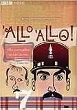 'Allo 'Allo - The Complete Series Seven by BBC Home Entertainment