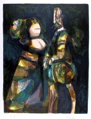 Amazon.com: Untitled - Baila: Orlando Pelayo: Fine Art