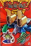 yugioh model kit - YuGiOh Model Kit - Launcher Spider