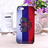 Apple iPhone 5 5S Case, Wkae? Retro National Flag Plastic Hard Back Case Cover for iPhone 5 5S by Diebell(Russian Flag)