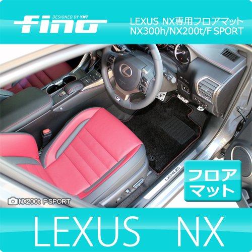 fino レクサス NX(後期)300Fスポーツ フロアマット ブラック×ブルーステッチ B076MBKRCT (後期)NX300Fスポーツ|ブラック×ブルーステッチ ブラック×ブルーステッチ (後期)NX300Fスポーツ