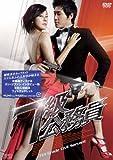 [DVD]7級公務員 特別版