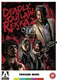 Deadly Outlaw Rekka [DVD] [2002] cover.