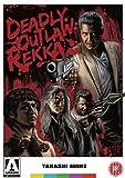 Deadly Outlaw Rekka [DVD] [2002] cover.