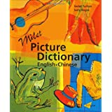 Milet Picture Dictionary: English-Chinese