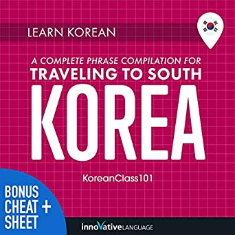 Amazon com: Learn Korean: A Complete Phrase Compilation for