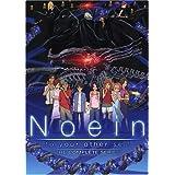Noein: The Complete Series Box Set