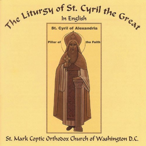 coptic liturgy in english mp3