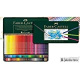 [Faber-Castell] AlbertDuraer WaterColor Pencils Metal Tin Set of 120 For Professionals + Free Gift Set