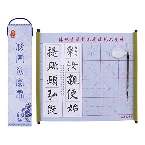 (REAMTOP Magic Reusable Chinese Calligraphy Water Writing Cloth/Cloth Fabric Scroll + Chinese Calligraphy Copybook Gift Set)