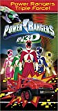 Saban's Power Rangers In 3-D: Power Rangers Triple Force! [VHS]