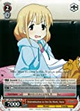 Weiss Schwarz - Determination to Not Do Work, Anzu - IMC/W41-TE32 - TD (IMC/W41-TE32) - Trial Deck: The iDOLM@STER Cinderella Girls