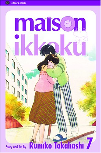 Maison Ikkoku, Vol. 7 - Maison Brand