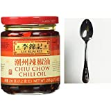 Lee Kum Kee Chiu Chow Chili Oil net wt. 205g (7.2oz) + Only One Free NineChef Spoon (1 Bottle)
